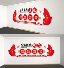 红色社区公民道德规范基层党建文化墙