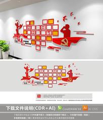 华表党员风采党支部党建文化墙