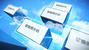 蓝天白云科技照片包装片头AE模版