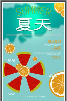 清新柠檬夏天海报