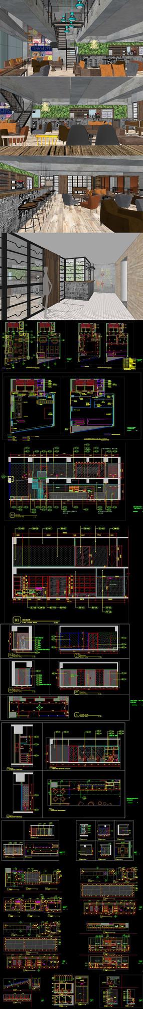 全套时尚办公空间CAD SU模型
