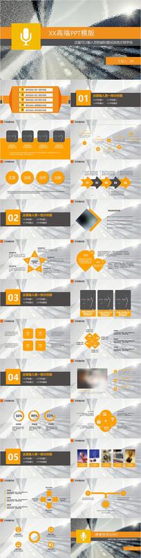 微立体总结时尚商务风格系列PPT