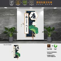 新中式竖版廉政文化墙