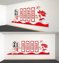 中国风社区公民道德规范基层党建文化墙
