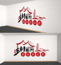 中国风乡村振兴战略社区文化墙