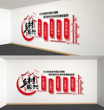 中国风新农村乡村振兴战略社区文化墙