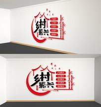 中式新农村建设乡村振兴社区文化墙