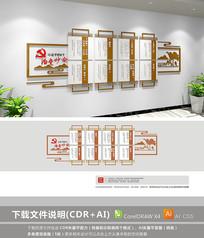 中式治党妙喻文化墙基层党建文化墙设计