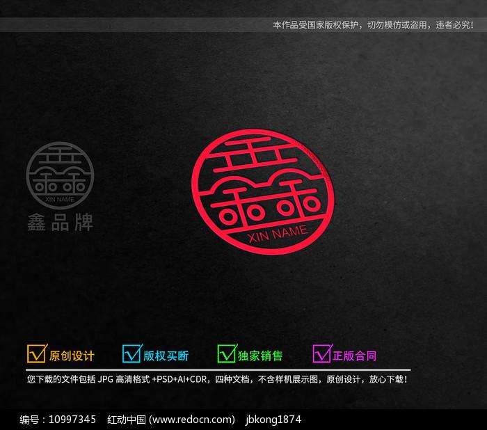 鑫字品牌logo设计图片
