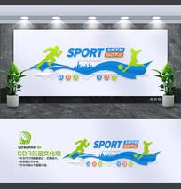 创意体育运动文化墙