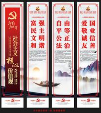 党建中国风水墨社会主义核心价值观文化墙