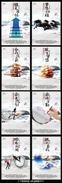 大气企业文化展板设计