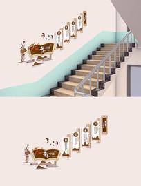 大气中式校园楼梯走廊文化墙