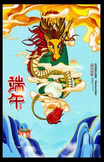 端午五月初五龙舟海报设计