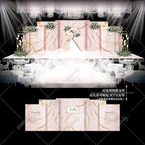 粉金色大理石婚礼婚庆背景板