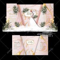 粉金色大理石婚礼婚庆舞台背景板