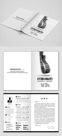 黑白胶片胶卷个人求职简历封面设计