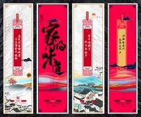 家的味道中国风饮食美食挂画设计