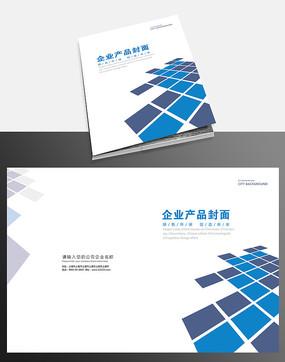 几何蓝色商务封面