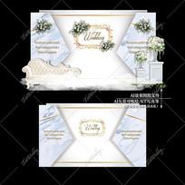 蓝白色大理石婚礼简约迎宾区背景板