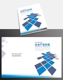 蓝色高端简约几何商务画册封面模板