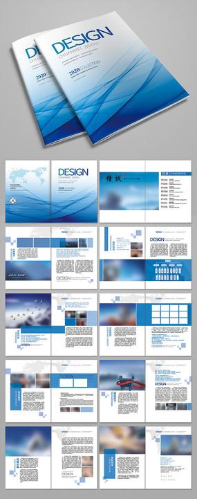蓝色画册设计模板