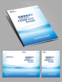蓝色科技封面蓝色企业画册封面