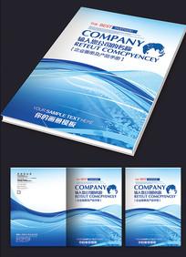 蓝色科技封面设计蓝色画册封面