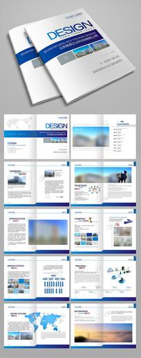 蓝色企业科技画册
