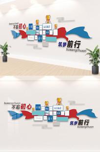 蓝色员工风采企业文化墙