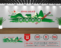 绿色珍惜粮食食堂文化墙