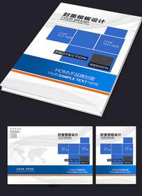企业画册封面设计蓝色封面