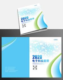 电子科技文件封面设计