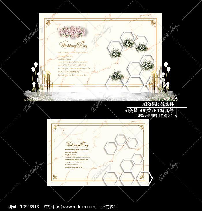 香槟色主题婚礼欧式复古婚庆迎宾区背景设计图片