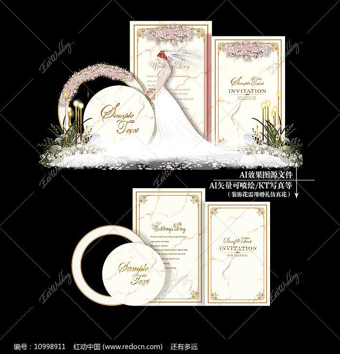香槟色主题婚礼效果图设计简约复古婚庆舞台图片