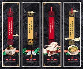 新中式古典传统美食挂画设计