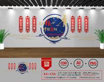 新中式食堂文化墙