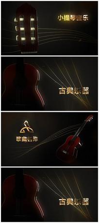 音乐节片头logo视频模板