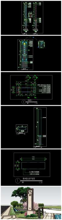 园林景观精神堡垒广告牌CAD施工图