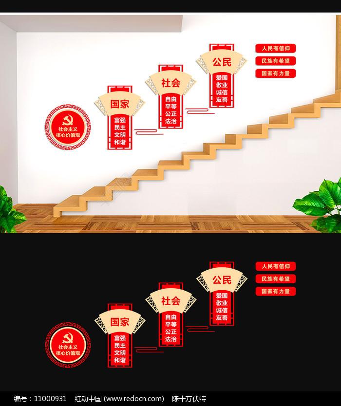 政府党建楼梯文化墙图片
