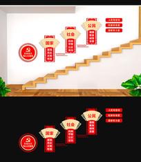 政府党建楼梯文化墙