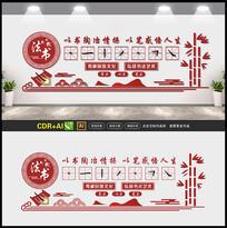 中国风校园文化书法文化墙