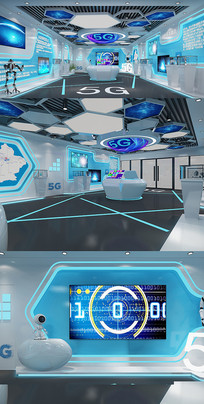 5G展厅3DMAX模型 效果图