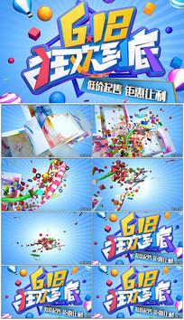 618购物狂欢节宣传视频素材