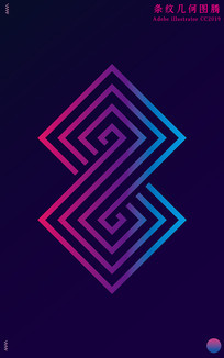 AI条纹几何图腾海报背景