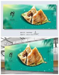创意中国风粽子端午节宣传海报