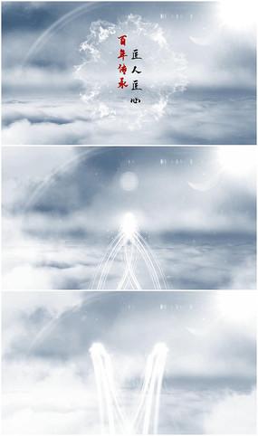 大气云端edius中国风水墨片头模板