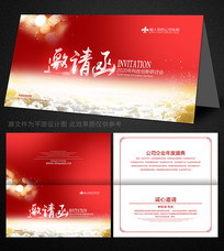红色活动邀请函设计模板