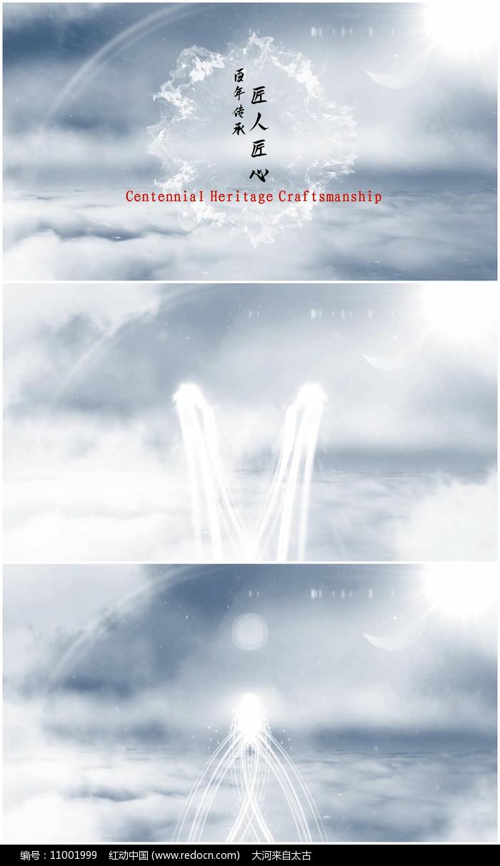 会声会影云端大气水墨片头视频模板图片