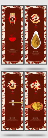 简约新中式创意中华美食挂画